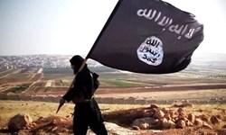 «جلاد داعش در رقه» بازداشت شد