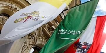 بسته شدن مرکز اسلامی سعودی در اتریش