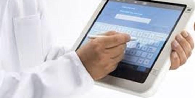 ثبت بیش از 100 هزار ویزیت در سامانه الکترونیکی  بیمه سلامت بوشهر