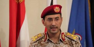 یمن ادعای هدف قرار دادن کشتی در دریای سرخ را تکذیب کرد