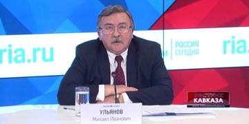 دیپلمات روس: اروپا تعهدات برجامی خود را با فشار آمریکا کاهش داد