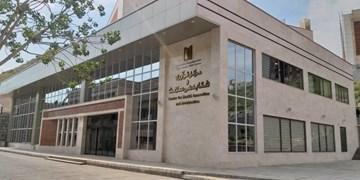 راهاندازی مرکز نوآوری در شهرستان ورزقان