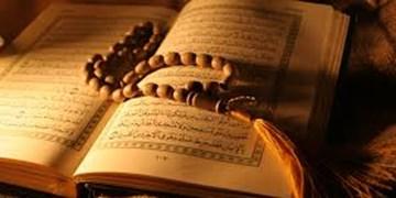 درد دلهای فعالان قرآنی/ جای تبلیغ برای قرآن کجاست؟