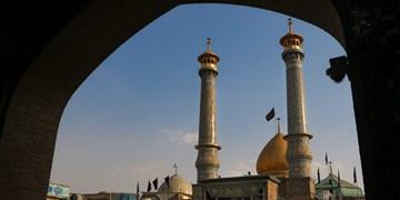 اقامه نماز جماعت در حرم حضرت عبدالعظیم (ع) لغو شد
