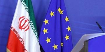 ۱۸ تیر ماه پایان مهلت ایران به اروپا