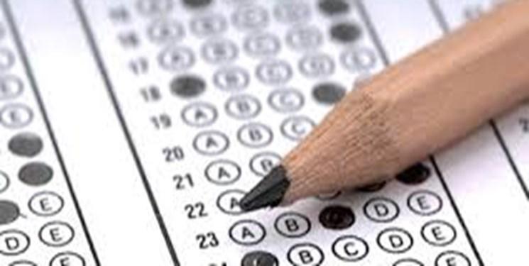 نحوه پذیرش داوطلبان در رشته های تحصیلی بدون آزمون
