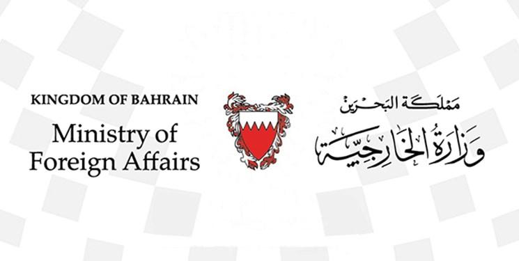 بحرین ترور شهید فخری زاده را محکوم کرد