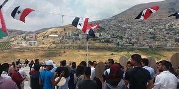 شهرکسازی صهیونیستها در جولان اشغالی سوریه با کمک تروریستها