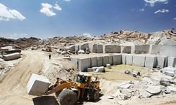 سالانه 300 هزار تُن سنگ از معادن کرمانشاه استخراج میشود/ جای خالی صنایع فرآوری سنگ در استان