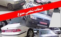 خودروی یکی از بخشداران «دهلران» توقیف شد/ هشدار جدی دادستان دهلران به مدیران متخلف