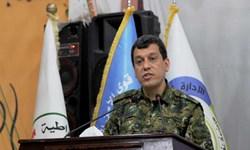 فرمانده قسد: پ.ک.ک از سوریه خارج میشود؛ توافق با دمشق ممکن نیست