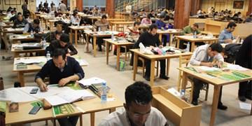 فارس من| سازمان نظام مهندسی شکایات وارده به آزمون نظام مهندسی را پیگیری میکند