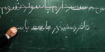 ۳۰۰۰ نفر در استان سمنان باسواد شدند