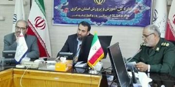 استان مرکزی 1200 شهید دانشآموز و فرهنگی تقدیم انقلاب کرده است