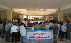 فارس من | خصوصیسازی بیمارستان نفت ماهشهر معضل جدید مردم