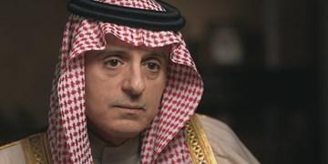 الجبیر: تحریم تسلیحاتی عربستان اشتباه است؛ به سلاح آلمانیها نیازی نداریم