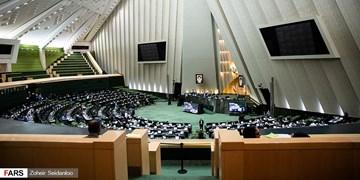 اسامی تاخیرکنندگان آغاز جلسه علنی امروز عصر مجلس