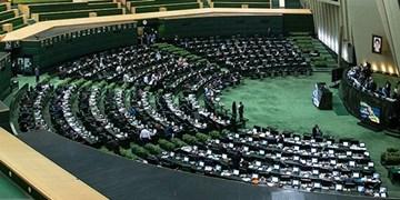 مجلس امروز غایب غیرموجه نداشت