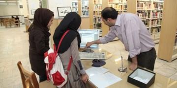 فارس من   دستمزد کتابداران بررسی شد/ افزایش  حداقل ۴۴۰ هزار تومان در سال جاری