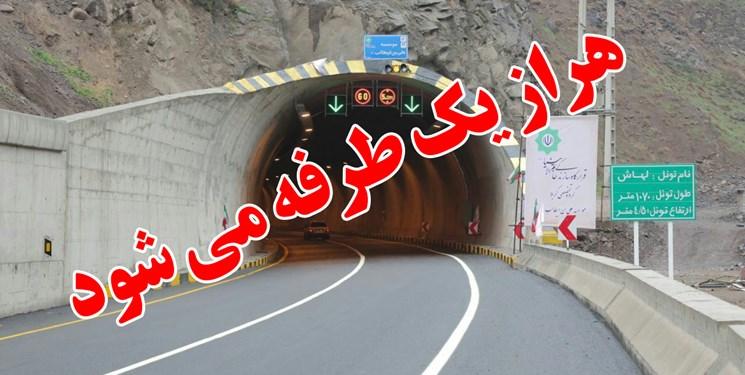 ترافیک سنگین در محورهای شرقی تهران/ هراز فردا یکطرفه میشود