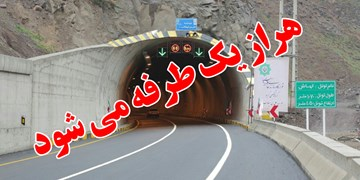 ترافیک سنگین در محورهای شرقی تهران/ هزار فردا یکطرفه میشود