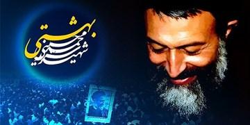 برگزاری مراسم هفتم تیر فردا در مصلای ساری