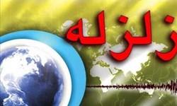 خراسان جنوبی امسال ۷۰۰ بار لرزیده است/ مردم و مسئولان مراقب باشند