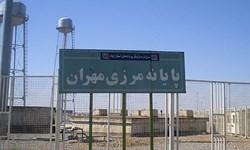 ضربالاجل 10 روزه دادستان به مدیران برای حل معضلات مرز مهران