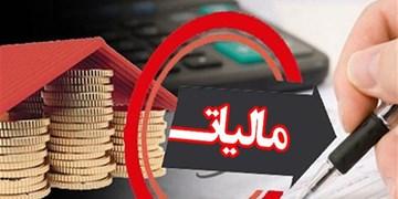 درد دلهای مالیاتی فعالان اقتصادی کرمان