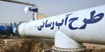 میزان هدررفت آب در اصفهان 15 درصد کاهش داشته است