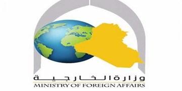 ابلاغیه وزارت خارجه عراق به سفارتخانههای خود درباره توقف صدور ویزا
