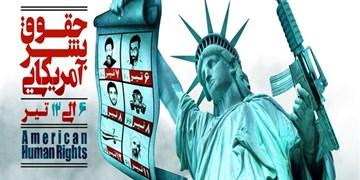 برنامههای هفته حقوق بشر آمریکایی فردا اعلام میشود