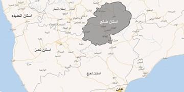 دهها مزدور ائتلاف سعودی در حمله ناکام به استان الضالع یمن کشته و زخمی شدند