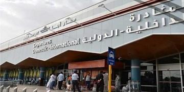 ارتش یمن فرودگاهی در عربستان سعودی را هدف قرار داد