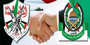 گام دیگر فتح و حماس در راستای وحدت