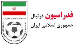 بازدید مشاور AFC پروژه های در دست احداث فدراسیون فوتبال+ عکس