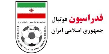 فدراسیون فوتبال اشتباه عجیبش را اصلاح کرد/ از سرمربی سابق پرسپولیس خبری نیست