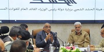 فرمان جدید نخستوزیر عراق؛ تضعیف یا تقویت حشد الشعبی؟