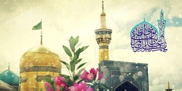 اجرای 14 برنامه در ایام دهه کرامت توسط دفتر نمایندگی آستان قدس در خراسان رضوی