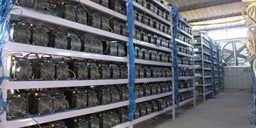 کشف بزرگترین مزرعه ارز دیجیتال کشور در ملارد/ بیش از یک هزار دستگاه ماینر توقیف شد