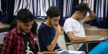 ظرفیت پذیرش دانشجویان در رشتههای با آزمون و بدون آزمون به تفکیک گروهها و زیرنظامها