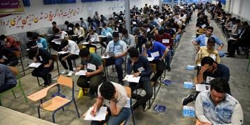سهم پایین استانها در رتبههای برتر کنکور آسیبشناسی شود