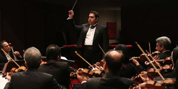اولین اجرای تابستانه ارکستر ملی ایران برگزار شد