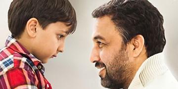 فیلم| چطور رابطه عاطفی با فرزندمان را تقویت کنیم؟