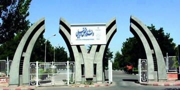 فارس من| قرارگیری دانشگاه محقق اردبیلی در گروه دانشگاههای جامع سطح ۳ با عملکرد منطقهای