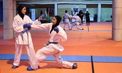 اردوی تیم ملی کاراته بانوان از هفته آینده آغاز میشود