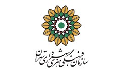 خدمات فرهنگی شهرداری تهران در فضای مجازی/ از بازدید مجازی موزهها تا کتابخانه دیجیتال