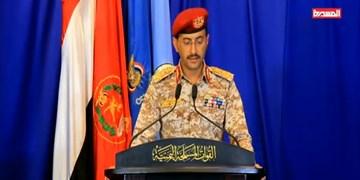 سخنگوی ارتش یمن: دشمن از تشدید حملات خود پشیمان خواهد شد