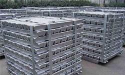 رشد 63 درصدی تولیدآلومینیوم در بهار امسال