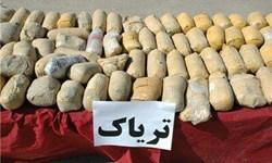 دستگیری قاچاقچیان با  166 کیلو گرم تریاک